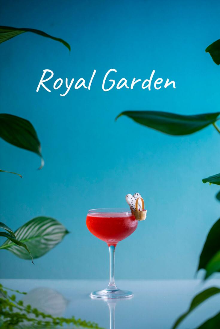 Royal Garden, Bluebird, London