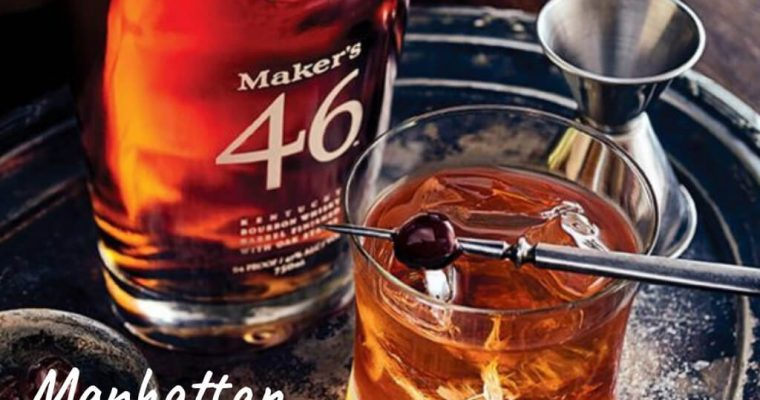 Maker's Mark Manhattan made with Maker's 46 – Cocktail Recipe