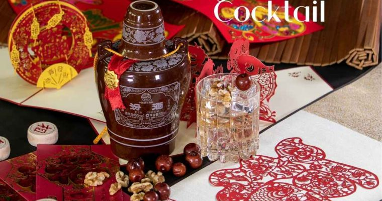 Fenjiu Lantern Cocktail – Chinese New Year Cocktail Recipe