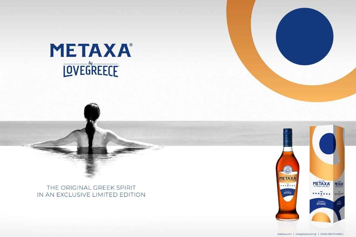 How to Drink Metaxa 12 Star