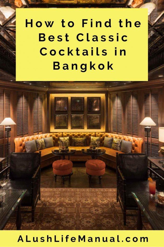 Bangkok Cocktails - Pinterest